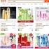 하이타오족 겨냥 中文 정품·한국소비자 후기 마케팅 필요