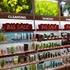 1월 온라인쇼핑, 화장품 30.3 증가