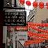 중국, 5월 1일부터 증치세율 1 인하