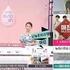 '시몬말레' 등 홈쇼핑 대박 예감 화장품 주말 출격