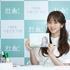 한율 뮤즈 김소현, 청순 미소 첫 팬사인회
