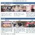 유럽, K-뷰티 붐으로 한국기업 가치 상승