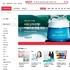 상반기 화장품 매출, 온라인중개가 더 팔았다