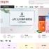 징동, 마케팅+물류 원스톱 서비스 무료 이용