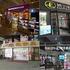 중국 화장품 내수시장 H&B숍 급성장