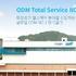 한국콜마, 中 최대 규모 ODM 공장 '무석콜마' 준공