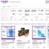 중국 플랫폼 진입 기업, '전자상거래법' 숙지 필요