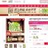 [Hot China ⑥]중국 소비시장 4대 특성