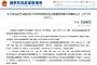 중국 비특수용도 화장품 '상해 푸동'방식으로 통일