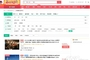 유커 오나? 시트랩 하룻만에 한국 상품 폐쇄