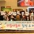 애경산업, 보육원 아동과 함께 '힐링 & 여행 문화체험' 개최