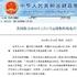 중국 화장품 해외직구 개인한도 확대