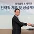 한국콜마, 에스테틱 디바이스 영업 진출 선언