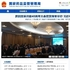 중국 화장품법 정비 비무역장벽 강화