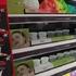 [취재파일]ODM을 위한 '화장품법 제30조'