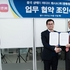 '한류창구', '왕홍 생방송' 통해 역직구 수출 활로 개척