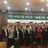 2월 18일 부산화장품기업협회 정기총회 개최