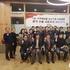 [포토뉴스] 화수협 중국수출사관학교 개강