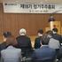 LG생활건강 주주총회 개최, 김홍기 부사장 이사 선임