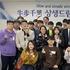 한국콜마, 중소기업 신입사원 대상 상생 나눔 교육