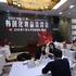 대한화장품산업연구원, 중국 수출상담회에서 23억원 계약고 올려