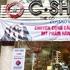 C#shop, '베트남판 런닝맨' 활용 4색 마케팅