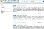 중국 2분기 화장품판매 호조 15 증가