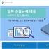 식약처, '일본 수출규제 대응 T/F팀' 구성