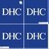일본 극우기업 화장품 DHC, #잘가요DHC 퇴출