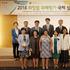 식약처, '2019 화장품 위해평가 국제심포지엄' 개최