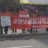 이니스프리 비대위, 6차 릴레이 시위