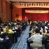 연구원, '19년 해외 시장동향 분석 세미나' 개최