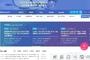 '피부과학 응용소재 선도기술 개발사업' 공고