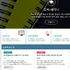 10월 12일, '화장품 과학·과학기술' 웨비나 개최