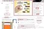 '뒷광고' 블로그 불법광고 379건 적발·차단