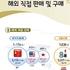 화장품 3월 온라인+모바일 거래액 반짝 '증가'...기저효과?