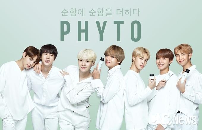 'BTS' 콜라보 VT코스메틱, 일본 팬심 '들썩'