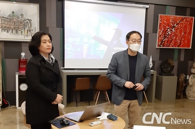 한국화장품중소기업수출협회는 13일 '20년 O2O연계 수출컨소시엄 지원사업' 관련 설명회를 개최했다.