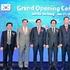 KOTRA, 베트남 다낭에 해외무역관 개설