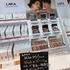 라카, 엣코스메·로프트·플라자 등 일본 시장 론칭