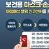 식약처, 보건용 마스크 524만개 보관 업체 적발
