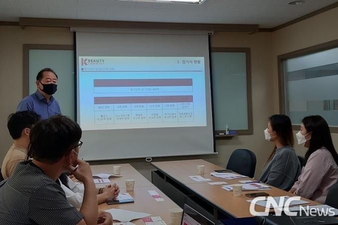 K-뷰티 커넥트, 'B2C 포함 글로벌 바이어 유입' 확장