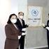 코트라, '소상공인 수출지원센터' 현판식