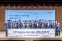 한국콜마홀딩스, 준법·윤리경영 선언